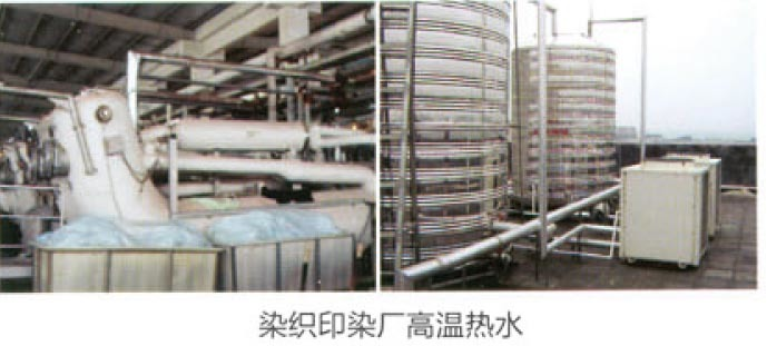 印染厂应用案例.jpg